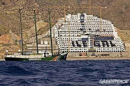Hotel ilegal en cabo de gata
